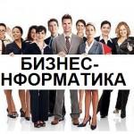 business-595x340